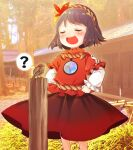 ? bangs bird blush clenched_hands grass hair_ornament hands_on_hips highres leaf_hair_ornament long_sleeves mirror open_mouth puffy_short_sleeves puffy_sleeves purple_hair red_shirt red_skirt rope shimenawa shirt short_hair short_over_long_sleeves short_sleeves shrine skirt sparrow tatuhiro touhou tree yasaka_kanako younger