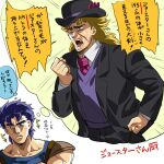 2boys blonde_hair blue_hair emphasis_lines formal hat jojo_no_kimyou_na_bouken jonathan_joestar male_focus multiple_boys open_mouth phantom_blood robert_eo_speedwagon scar scar_on_cheek scar_on_face shoulder_pads suit sweat sweater_vest thought_bubble translation_request zyunya