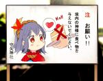 :< blush cake english_text food hair_ornament heart highres holding holding_plate leaf_hair_ornament mirror plate purple_hair red_eyes rope shimenawa sign strawberry_shortcake tatuhiro touhou translation_request wide-eyed yasaka_kanako younger
