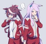 ... 2girls animal_ears bangs blue_bow blue_eyes blush bow brown_hair closed_mouth ear_bow eyebrows_visible_through_hair hair_ribbon hand_up highres horse_ears horse_girl horse_tail jacket long_hair long_sleeves mejiro_mcqueen_(umamusume) miiii multicolored_hair multiple_girls open_clothes open_jacket pants pink_ribbon ponytail purple_hair red_jacket red_pants ribbon shared_speech_bubble shirt speech_bubble spoken_ellipsis streaked_hair sweat swept_bangs tail tokai_teio_(umamusume) track_jacket track_pants track_suit umamusume very_long_hair violet_eyes white_hair white_shirt