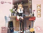 1girl alcohol animal_ears astoria_(azur_lane) azur_lane bare_shoulders black_bow black_corset black_footwear black_legwear black_neckwear blonde_hair blue_eyes boots bottle bow breasts buttons corset cross-laced_footwear detached_sleeves double-breasted eagle_union_(emblem) expressions fake_animal_ears hand_in_hair holding holding_tray knee_boots large_breasts looking_at_viewer manjuu_(azur_lane) miniskirt necktie official_alternate_costume official_art rabbit_ears shirt sitting skirt sky-freedom solo thigh-highs tray white_shirt white_skirt wine_bottle zettai_ryouiki