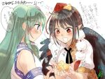 2girls animal animal_on_head bird bird_on_head black_hair black_neckwear black_wings blue_eyes chick commentary_request dated detached_sleeves feathered_wings green_hair hat heart heart-shaped_pupils holding holding_animal holding_bird kochiya_sanae koma_midori long_hair multiple_girls neck_ribbon on_head open_mouth pointy_ears pom_pom_(clothes) red_eyes red_headwear ribbon shameimaru_aya shirt short_hair short_sleeves signature sparkle symbol-shaped_pupils tokin_hat touhou translated upper_body white_background white_shirt wings