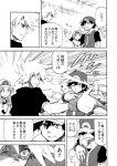 baseball_cap blue_oak commentary_request gen_1_pokemon green_(pokemon) greyscale hat leaf_(pokemon) monochrome nib_pen_(medium) official_style pikachu pokemon pokemon_(creature) pokemon_(game) pokemon_frlg pokemon_rgby pokemon_rgby_(prototype) porkpie_hat red_(pokemon) seijun slapping traditional_media translation_request