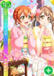 blush character_name dress green_eyes hoshizora_rin kimono love_live!_school_idol_festival love_live!_school_idol_project minami_kotori orange_hair short_hair smile