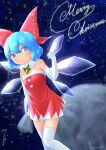 1girl absurdres alternate_costume artist_name bangs bare_shoulders bell blue_background blue_eyes blue_hair blush bow bowtie christmas cirno clenched_hand collarbone commentary_request detached_collar dress dutch_angle elbow_gloves english_text eyebrows_visible_through_hair flat_chest fur-trimmed_dress fur_collar fur_trim gloves green_neckwear hair_ribbon hand_up highres ice ice_wings katsura_dendou knees_together_feet_apart light_blush looking_to_the_side merry_christmas neck_bell open_mouth pom_pom_(clothes) red_dress red_ribbon ribbon shiny shiny_hair shiny_skin short_hair sidelocks signature skindentation snowflake_print solo space standing star_(sky) strapless strapless_dress thigh-highs touhou twitter_username white_gloves white_legwear wings zettai_ryouiki