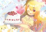 >_< 1girl :d ;d animal animal_ear_fluff animal_ears bangs bare_shoulders blonde_hair blurry blurry_background bow braid cake closed_eyes collarbone depth_of_field eyebrows_visible_through_hair food fox fox_ears fox_girl fox_hair_ornament fox_tail fruit hair_between_eyes hair_bow hair_ornament hairclip holding indie_virtual_youtuber jewelry kinetsuki_noa kouu_hiyoyo long_hair off-shoulder_shirt off_shoulder one_eye_closed open_mouth pendant pennant pink_bow puffy_short_sleeves puffy_sleeves red_eyes shirt short_sleeves side_braids skirt smile solo strawberry string_of_flags tail tail_raised twin_braids very_long_hair white_skirt xd yellow_shirt