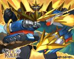 caterpillar_tracks clenched_hands copyright_name flying gate_ruler gattai glowing glowing_eyes grand_galac logo mecha no_humans official_art science_fiction shousuke_(skirge) super_robot yellow_eyes