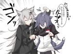 2girls animal_ears arknights black_hair closed_eyes emphasis_lines grey_hair hair_between_eyes hair_ornament hairclip hitting lappland_(arknights) long_hair long_sleeves mirui multiple_girls personality_switch scar scar_across_eye tail texas_(arknights) translation_request upper_body very_long_hair white_background wolf_ears wolf_tail
