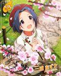 blue_hair blush brown_eyes character_name dress idolmaster_cinderella_girls_starlight_stage miura_azusa short_hair smile