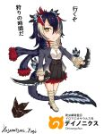 1girl arm_at_side artist_name black_hair boots character_name chibi closed_mouth dagger dinosaur_tail dual_wielding expressionless feather_hair_ornament feathers fictional_persona fur fur-trimmed_skirt fur-trimmed_sleeves fur_trim grey_hair hair_ornament hair_over_one_eye high-waist_skirt highres holding holding_dagger holding_weapon jacket japari_symbol kazamatsuri_nagi kemono_friends knife long_sleeves looking_at_viewer medium_hair medium_skirt multicolored_hair open_clothes open_jacket original outstretched_arm personification pleated_skirt redhead reverse_grip scarf shirt simple_background skirt slit_pupils solo tail tail_feathers walking weapon white_background white_hair yellow_eyes