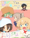 5girls :d anchovy_(girls_und_panzer) anniversary artist_self-insert bangs black_coat black_hair black_ribbon blonde_hair blue_eyes blue_headwear blue_shirt blue_skirt bob_cut bow box brown_eyes brown_hair cardboard_box coat commentary_request copyright_name crossed_arms dark_skin dixie_cup_hat fang girls_und_panzer green_hair hair_bow hair_over_shoulder hair_ribbon hat hat_feather hiding highres indoors jinguu_(4839ms) katyusha_(girls_und_panzer) kindergarten_uniform light_brown_eyes light_brown_hair long_sleeves looking_at_another looking_at_viewer looking_back lying medium_hair mika_(girls_und_panzer) military_hat multiple_girls ogin_(girls_und_panzer) on_stomach one_side_up open_clothes open_coat open_mouth pleated_skirt ponytail rabbit red_bow red_eyes ribbon shimada_arisu shirt signature sitting skirt smile standing thank_you translated tulip_hat waving white_headwear