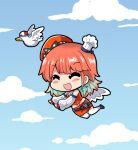 backwards_hat baseball_cap bird colonel_aki duck flying hat hololive hololive_english subaru_duck takanashi_kiara