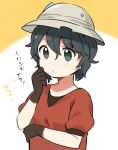1girl :o arm_under_breasts bangs black_hair brown_gloves commentary_request eyebrows_visible_through_hair flat_chest gloves grey_headwear hair_between_eyes hand_on_own_chin hand_up hat helmet kaban_(kemono_friends) kemono_friends looking_ahead pith_helmet puffy_short_sleeves puffy_sleeves red_shirt shirt short_hair short_sleeves simple_background solo suicchonsuisui translation_request upper_body white_background