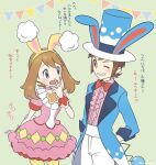 1boy 1girl alternate_costume animal_ears blush bow bowtie brendan_(pokemon) brown_hair choker coat collared_shirt commentary_request eye_contact eyelashes fake_animal_ears grey_eyes hairband hat long_hair looking_at_another may_(pokemon) one_eye_closed open_clothes open_coat open_mouth pantyhose pink_choker pokemon pokemon_(game) pokemon_masters_ex pokemon_oras punico_(punico_poke) red_neckwear shirt short_sleeves skirt smile top_hat translation_request yellow_hairband yellow_legwear