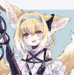 1girl :d animal_ear_fluff animal_ears arknights bangs bare_shoulders black_gloves blonde_hair blue_background blue_hairband braid brown_eyes commentary_request eyebrows_visible_through_hair fox_ears fox_girl fox_tail gloves grey_background hair_between_eyes hair_rings hairband hand_up highres kitsune looking_at_viewer multicolored_hair open_mouth ruchita shirt signature smile solo suzuran_(arknights) tail tail_raised twin_braids two-tone_background two-tone_hair white_hair white_shirt