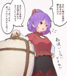 1girl :o black_skirt blush breasts commentary_request highres kanpa_(campagne_9) medium_breasts mirror polka_dot polka_dot_background purple_hair red_eyes red_shirt rope shimenawa shirt short_hair skirt solo speech_bubble sweatdrop touhou translation_request white_sleeves yasaka_kanako