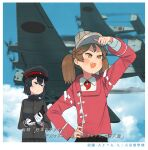 aircraft aircraft_request airplane akitsu_maru_(kancolle) alternate_skin_color black_eyes black_hair black_headwear blue_sky brown_hair clouds commentary_request day fang gloves hand_on_hip hat japanese_clothes kantai_collection kariginu kitsuneno_denpachi long_hair magatama military military_hat military_uniform outdoors peaked_cap red_shirt ryuujou_(kancolle) shirt short_hair sky subtitled translation_request twintails uniform visor_cap white_gloves