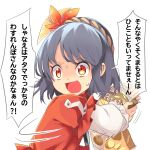 1girl :d bag blue_hair chips commentary_request eyebrows_visible_through_hair food ginkgo_leaf hair_ornament highres holding holding_bag layered_shirt leaf leaf_hair_ornament long_sleeves looking_to_the_side maple_leaf motion_lines open_mouth potato_chips red_eyes red_shirt rope shimenawa shirt short_hair simple_background smile solo sweat tatuhiro touhou translation_request upper_body white_background white_sleeves yasaka_kanako younger
