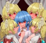 5girls :o ascot bangs blonde_hair blue_hair blush breasts bright_pupils brooch center_frills commentary_request crystal curtains dress eyebrows_behind_hair flandre_scarlet flustered four_of_a_kind_(touhou) frilled_shirt_collar frills full-face_blush hair_between_eyes hand_on_another's_chest hand_on_another's_face heart heart-shaped_pupils highres indoors jewelry looking_at_another multiple_girls nail_polish no_hat no_headwear one_side_up parted_lips pointy_ears profile puffy_short_sleeves puffy_sleeves red_eyes red_nails red_neckwear red_vest remilia_scarlet saliva saliva_trail short_hair short_sleeves siblings sisters small_breasts symbol-shaped_pupils touhou translation_request upper_body vest white_curtains white_dress wing_collar wings zakozako_y