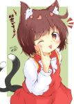 1girl ;p absurdres animal_ear_fluff animal_ears bow brown_hair cat_ears cat_tail chen highres kuranabe long_sleeves multiple_tails one_eye_closed orange_eyes shirt short_hair skirt smile tail tongue tongue_out touhou two_tails vest white_shirt