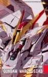 absurdres artist_name azzalea close-up from_side green_eyes gundam gundam_marchosias gundam_tekketsu_no_orphans gundam_tekketsu_no_orphans_urdr_hunt highres looking_down mecha mobile_suit no_humans science_fiction solo v-fin watermark