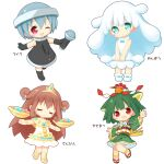4girls :d ;d aikei_ake anklet bangle bangs bare_arms bare_shoulders black_dress black_footwear black_gloves blush boots bowl bracelet brown_hair chibi closed_eyes closed_mouth commentary_request cotton_swab cube dress eyebrows_visible_through_hair facing_viewer fan folding_fan gloves green_eyes green_hair green_kimono green_ribbon grey_hair hair_between_eyes head_tilt highres holding holding_microphone japanese_clothes jewelry kadomatsu kimono long_hair long_sleeves microphone multiple_girls obi one_eye_closed open_mouth original outstretched_arms parted_lips personification red_eyes ribbon sash shoes simple_background sleeveless sleeveless_dress smile standing standing_on_one_leg tiara translation_request very_long_hair white_background white_dress white_footwear white_hair wide_sleeves yellow_footwear zouri