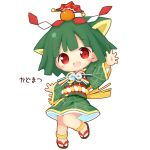 1girl :d aikei_ake anklet bangle bangs black_footwear bracelet chibi eyebrows_visible_through_hair fan folding_fan full_body green_hair green_kimono highres japanese_clothes jewelry kadomatsu kimono long_sleeves obi open_mouth original personification red_eyes sash simple_background smile solo standing standing_on_one_leg translation_request white_background wide_sleeves zouri