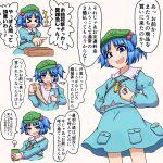 1girl blue_eyes blue_hair blue_shirt blue_skirt blush board_game camp_of_hunger collared_shirt commentary cup frilled_shirt_collar frills green_headwear green_tea hair_bobbles hair_ornament hat highres kawashiro_nitori key long_sleeves looking_at_viewer medium_hair ok_sign pocket pointing puffy_short_sleeves puffy_sleeves shirt short_sleeves short_twintails shougi skirt skirt_set tea touhou translation_request twintails two_side_up undressing yunomi