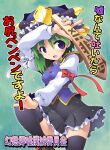 1girl april_fools asymmetrical_hair bangs black_legwear blouse blue_eyes blue_vest blush breasts brown_footwear commentary_request cowboy_shot eyebrows_visible_through_hair eyes_visible_through_hair frilled_hat frills green_hair hair_between_eyes hat kurogarasu leg_up long_sleeves looking_at_viewer open_mouth rod_of_remorse shiki_eiki shoes short_hair small_breasts solo thigh-highs thighs touhou translation_request vest white_blouse zettai_ryouiki