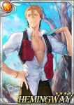 1boy blonde_hair blue_eyes boxing_gloves card_(medium) day hair_between_eyes hemingway_(sid_story) jit looking_away looking_to_the_side male_focus open_clothes open_shirt outdoors pectorals sid_story sky smile solo