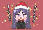 1girl bangs box chibi commentary_request drooling fate/grand_order fate_(series) gift gift_box hat highres long_hair minamoto_no_raikou_(fate) open_mouth outline parted_bangs purple_hair rei_(rei_rr) santa_hat smile solo translation_request very_long_hair violet_eyes