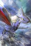 animal_focus artist_name bird black_eyes claws closed_mouth colored_sclera commentary day_walker1117 english_text flying gen_2_pokemon highres no_humans outdoors pokemon pokemon_(creature) rain signature skarmory solo yellow_sclera