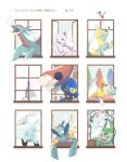 bright_pupils bulbasaur claws clobbopus closed_eyes closed_mouth commentary_request cup curtains draw_pann33 drinking drinking_straw eiscue eiscue_(ice) fangs fletchling floatzel flower food gen_1_pokemon gen_3_pokemon gen_4_pokemon gen_5_pokemon gen_6_pokemon gen_8_pokemon glass grapploct highres holding holding_stick legendary_pokemon litwick manectric mewtwo mudkip mug on_head open_mouth peeking_out plant pokemon pokemon_(creature) pokemon_on_head popsicle popsicle_stick potted_plant red_eyes salamence smile sparkle stick swampert tongue translation_request watering_can window