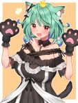 1girl :d ahoge alternate_breast_size animal_ears animal_on_head arms_up bangs bare_shoulders bird bird_on_head black_dress blue_hair blush breasts brooch cat_ears chick collarbone commentary_request detached_collar dress ear_piercing ear_ribbon fang frilled_dress frilled_straps frills gloves gradient_hair green_hair hair_ribbon highres hololive huge_breasts jewelry looking_at_viewer low_twintails mi_taro333 mixed-language_commentary multicolored_hair off-shoulder_dress off_shoulder official_alternate_costume on_head open_mouth paw_gloves paws piercing piyoko_(uruha_rushia) red_eyes ribbon see-through_sleeves short_hair short_sleeves short_twintails sidelocks single_earring skin_fang smile solo twintails uruha_rushia virtual_youtuber w_arms