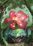 absurdres animal_focus artist_name commentary_request day day_walker1117 english_text fern flower forest gen_1_pokemon green_background green_theme half-closed_eyes highres looking_at_viewer nature no_humans open_mouth outdoors pink_flower plant pokemon pokemon_(creature) red_eyes sharp_teeth signature sketch solo teeth tongue tree venusaur vines