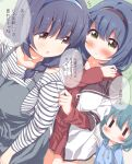3girls age_difference apron bangs blue_hair blue_hoodie blush breasts brown_eyes collarbone commentary_request eyebrows_visible_through_hair furutani_himawari furutani_kaede hairband highres hood hoodie large_breasts looking_back mother_and_daughter multiple_girls nanamori_school_uniform open_mouth parted_lips school_uniform shirt shirt_tug siblings sisters smile speech_bubble striped striped_shirt takahero translation_request yuru_yuri |_| ||_||