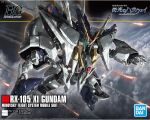 bandai character_name clouds cloudy_sky copyright_name flying glowing glowing_eye green_eyes gundam gundam_hathaway's_flash logo mecha mobile_suit morishita_naochika official_art open_hands science_fiction sky solo v-fin xi_gundam