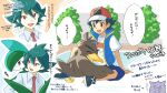 2boys :d arm_support ash_ketchum bangs baseball_cap black_footwear black_hair blue_jacket blue_shorts bright_pupils brown_eyes bush collared_shirt commentary_request galarian_farfetch'd galarian_form gallade gen_1_pokemon gen_4_pokemon gen_8_pokemon gengar green_hair hat highres jacket male_focus multiple_boys necktie open_mouth petting pokemon pokemon_(anime) pokemon_(creature) pokemon_swsh_(anime) punico_(punico_poke) rinto_(pokemon) shirt shoes short_sleeves shorts sitting sleeveless sleeveless_jacket smile speech_bubble t-shirt translation_request white_shirt