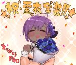 1girl :d =_= ahoge bangs blue_flower blue_rose blush bouquet brown_background brown_dress brown_sleeves closed_eyes dark_skin dark_skinned_female detached_sleeves dress facing_viewer fate/prototype fate/prototype:_fragments_of_blue_and_silver fate_(series) flower hair_between_eyes hair_flower hair_ornament hassan_of_serenity_(fate) highres holding holding_bouquet i.u.y long_sleeves open_mouth puffy_long_sleeves puffy_sleeves purple_flower purple_hair rose smile solo sparkle_background strapless strapless_dress translation_request