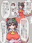 1girl animal_ears bow breasts brown_hair camp_of_hunger commentary covered_nipples detached_sleeves ejaculation frilled_bow frills futatsuiwa_mamizou hair_bow hair_tubes hakurei_reimu highres huge_breasts leaf leaf_on_head medium_hair nontraditional_miko raccoon_ears raccoon_tail red_bow red_eyes ribbon-trimmed_sleeves ribbon_trim sidelocks skirt skirt_set tail touhou translation_request yellow_neckwear
