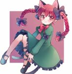 1girl animal_ears bangs black_bow black_footwear blush bow braid cat_ears cat_tail closed_mouth commentary_request dress extra_ears eyebrows_visible_through_hair frilled_dress frilled_sleeves frills full_body green_dress hair_between_eyes hair_bow juliet_sleeves kaenbyou_rin long_hair long_sleeves looking_to_the_side mary_janes multiple_tails nekomata puffy_sleeves red_background red_eyes redhead shoes simple_background sleeve_bow smile solo tail touhou twin_braids two-tone_background white_background xox_xxxxxx