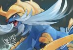 animal_focus artist_name beard cinccino commentary_request day_walker1117 english_text facial_hair fangs gen_5_pokemon no_humans open_mouth pokemon pokemon_(creature) red_eyes samurott signature simple_background solo tongue white_hair wide-eyed