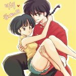 1boy 1girl arms_around_neck bangs barefoot black_hair black_pants blue_shorts bob_cut braid brown_eyes carrying chinese_clothes dated eiri_(3995596) frog_button furrowed_eyebrows hair_between_eyes heart kneeling long_hair looking_at_viewer one_knee pants person_carrying princess_carry ranma_1/2 red_shirt saotome_ranma shirt short_hair short_shorts shorts single_braid sleeveless sleeveless_turtleneck tangzhuang tendou_akane thick_eyebrows translated turtleneck yellow_background yellow_shirt