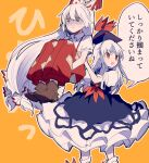 2girls blue_dress blue_hair blue_headwear bow brown_footwear commentary_request dress fujiwara_no_mokou hat hat_bow holding_person itomugi-kun kamishirasawa_keine long_hair multicolored_hair multiple_girls neckerchief open_mouth pants red_bow red_eyes red_neckwear red_pants shirt short_sleeves socks suspenders sweat torn_clothes torn_sleeves touhou translation_request two-tone_hair very_long_hair white_bow white_hair white_legwear white_shirt yellow_background