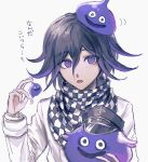 1boy aji_kosugi bangs black_hair black_headwear checkered checkered_scarf commentary_request danganronpa_(series) danganronpa_v3:_killing_harmony dragon_quest grey_background hair_between_eyes hand_up hat highres holding jacket long_sleeves looking_at_viewer male_focus open_mouth ouma_kokichi peaked_cap purple_hair scarf short_hair simple_background slime_(dragon_quest) smile straitjacket translated upper_body violet_eyes white_jacket