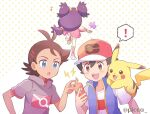 ! 1girl 2boys :d :o alternate_color artist_name ash_ketchum bangs baseball_cap black_hair blue_eyes blue_jacket brown_eyes commentary_request dark_skin dark_skinned_female gen_1_pokemon gen_4_pokemon goh_(pokemon) grey_shirt hair_between_eyes hair_tie hand_up hat holding holding_phone iris_(pokemon) jacket long_hair mei_(maysroom) multiple_boys musical_note on_shoulder open_mouth phone pikachu pokemon pokemon_(anime) pokemon_(creature) pokemon_bw_(anime) pokemon_on_shoulder pokemon_swsh_(anime) purple_hair rotom rotom_phone shirt short_sleeves sleeveless sleeveless_jacket smile spoken_exclamation_mark t-shirt teeth tied_hair tongue watermark white_shirt