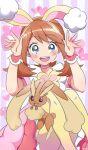 1girl :d animal_ears ao_(batsumaruha_to) bangs blue_eyes blush brown_hair bunny_pose choker dress eyebrows_visible_through_hair fake_animal_ears gen_4_pokemon heart looking_at_viewer lopunny may_(pokemon) open_mouth pink_choker pink_dress pokemon pokemon_(game) pokemon_masters_ex pokemon_oras rabbit_ears smile solo wrist_cuffs