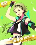 blue_eyes character_name dress green_hair idolmaster idolmaster_side-m mitarai_shouta short_hair smile