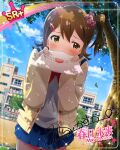 blush brown_eyes brown_hair character_name idolmaster_million_live!_theater_days jacket kasuga_mirai short_hair