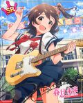 and blush brown_eyes brown_hair character_name idolmaster_million_live!_theater_days kasuga_mirai short_hair smile